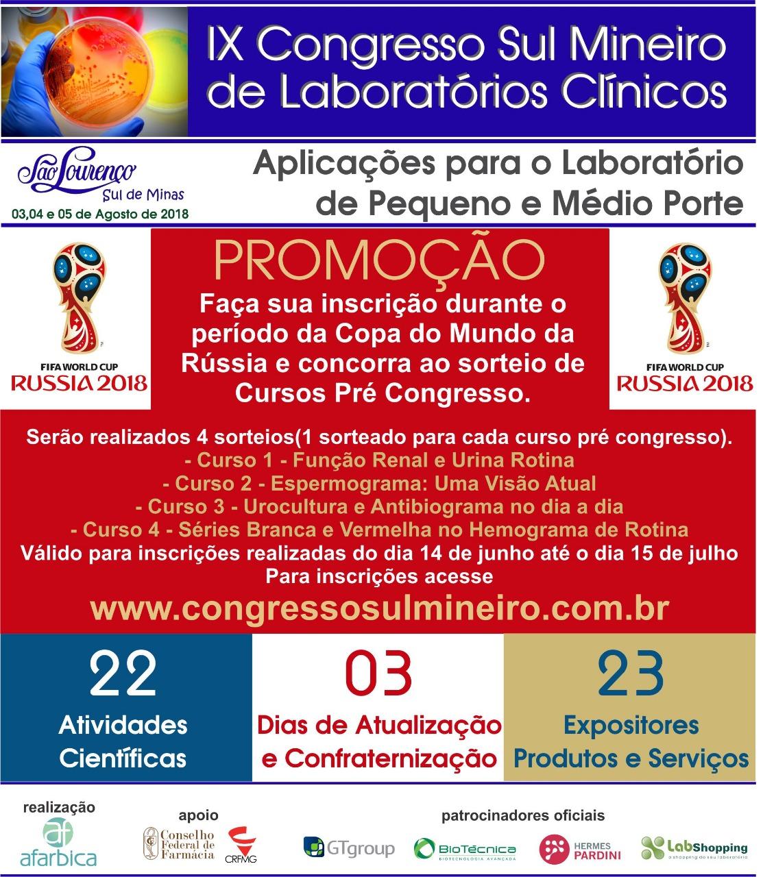IX Congresso Sul Mineiro de Laboratórios Clínicos